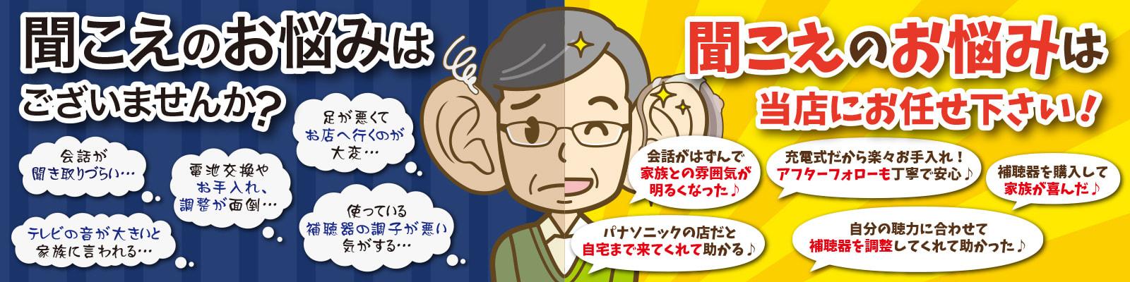 1600x400_kurihara-4.jpg